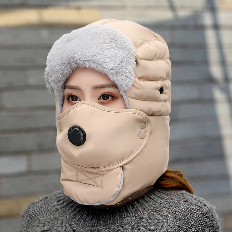 Winter Outdoor Windproof And Cold-proof Plush Hat!