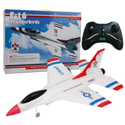 (50% OFF TODAY)RC Remote control aircraft