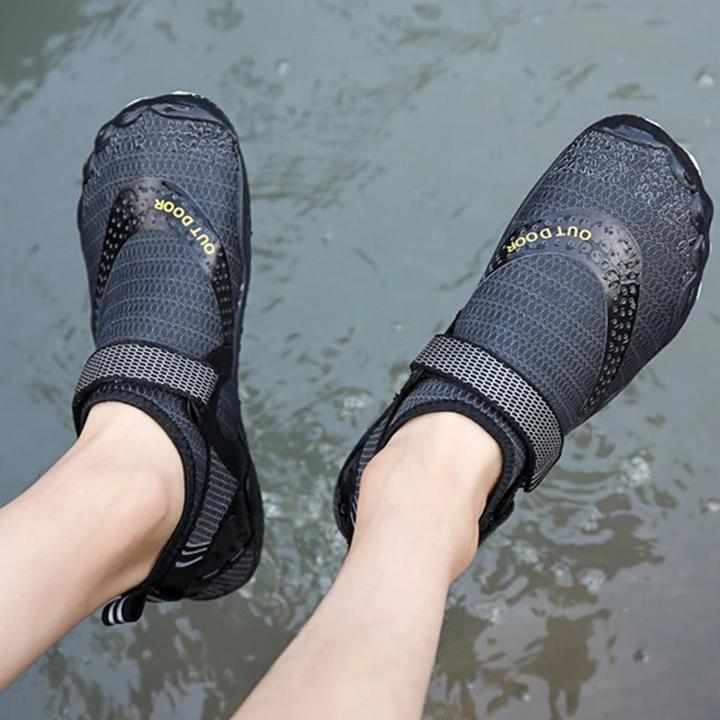 Unisex Barefoot Water Shoes  Quick Dry Aqua Shoes [BUY 2 FREE SHIPPING]