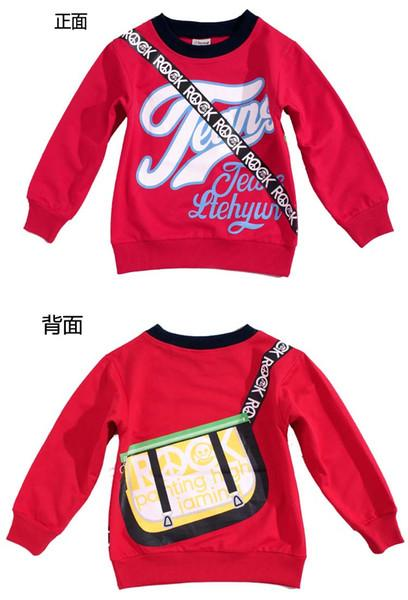 Baby Clothes Kids Clothing 2019 Autumn Newest Fashion Children Cotton Exquisite Tiger Head Embroidery Kids Hoodies & Sweatshirts Jackets 036