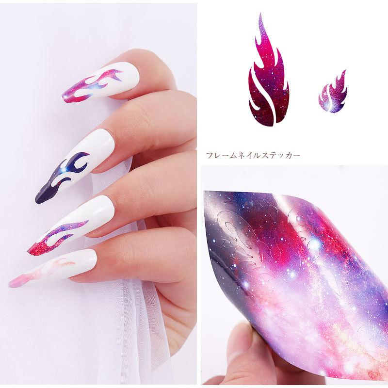 16 Pcs - Flame Nail Stickers Holographic Sky Starry Nail